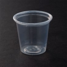 1 OZ CLEAR PLASTIC PORTION CUP Thumbnail